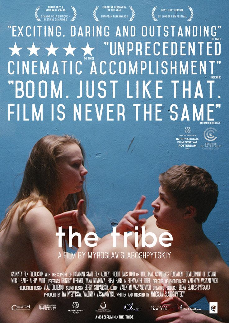 Watch Movie 16-the-tribe