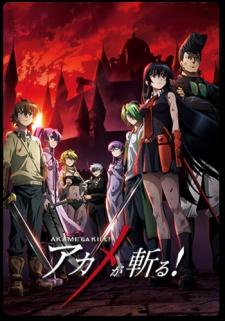 Watch Movie akame-ga-kill-english-audio
