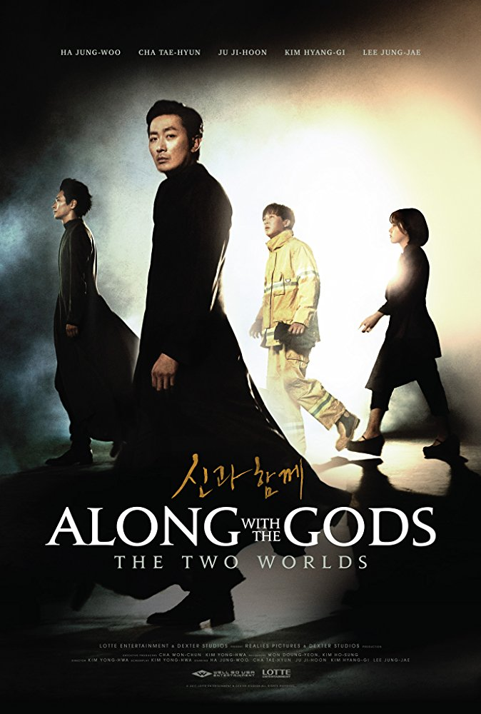Watch Movie along-with-the-gods-the-two-worlds