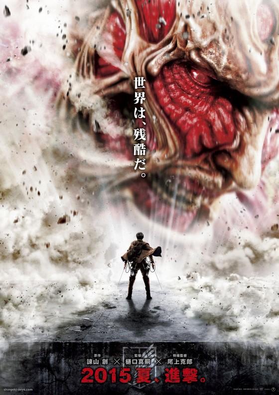 Watch Movie attack-on-titan-part-1