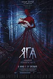Watch Movie baba-yaga-terror-of-the-dark-forest