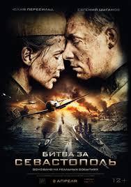Watch Movie battle-for-sevastopol