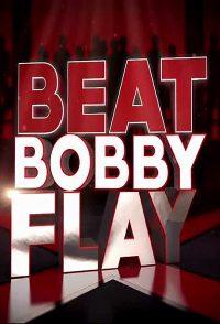 Watch Movie beat-bobby-flay-season-4
