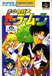 Watch Movie bishoujo-senshi-sailor-moon