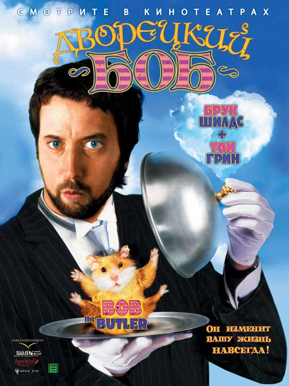 Watch Movie bob-the-butler