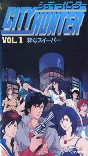 Watch Movie city-hunter