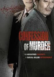 Watch Movie confession-of-murder