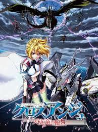 Watch Movie cross-ange-tenshi-to-ryuu-no-rondo