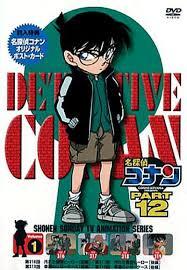 Watch Movie detective-conan-season-12