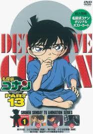 Watch Movie detective-conan-season-13