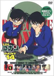 Watch Movie detective-conan-season-14