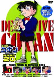 Watch Movie detective-conan-season-20
