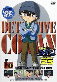 Watch Movie detective-conan-season-25