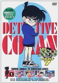 Watch Movie detective-conan-season-7