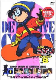 Watch Movie detective-conan-season-8