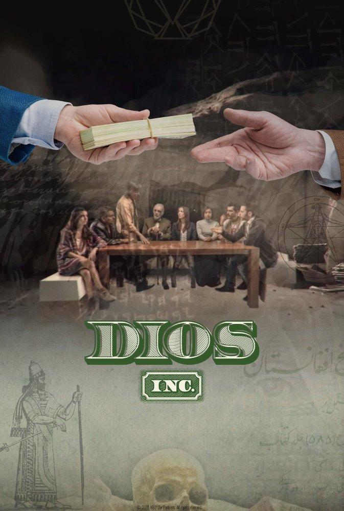 Watch Movie dios-inc-season-1