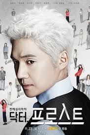 Watch Movie dr-frost
