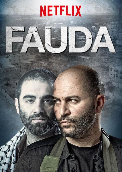 Watch Movie fauda-season-1