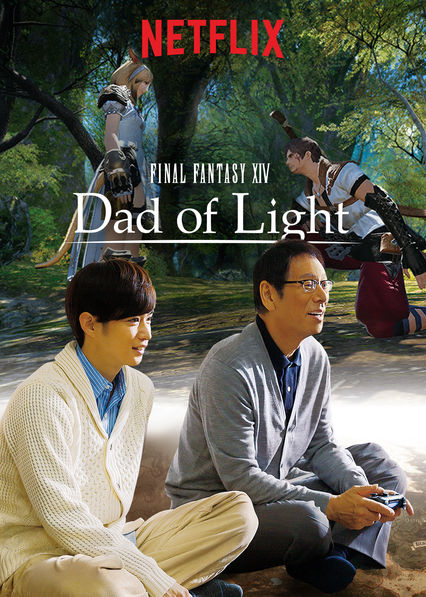 Watch Movie final-fantasy-xiv-daddy-of-light-season-1