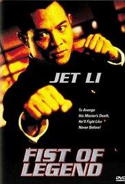 Watch Movie fist-of-legend