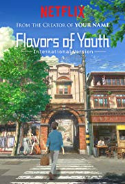 Watch Movie flavours-of-youth