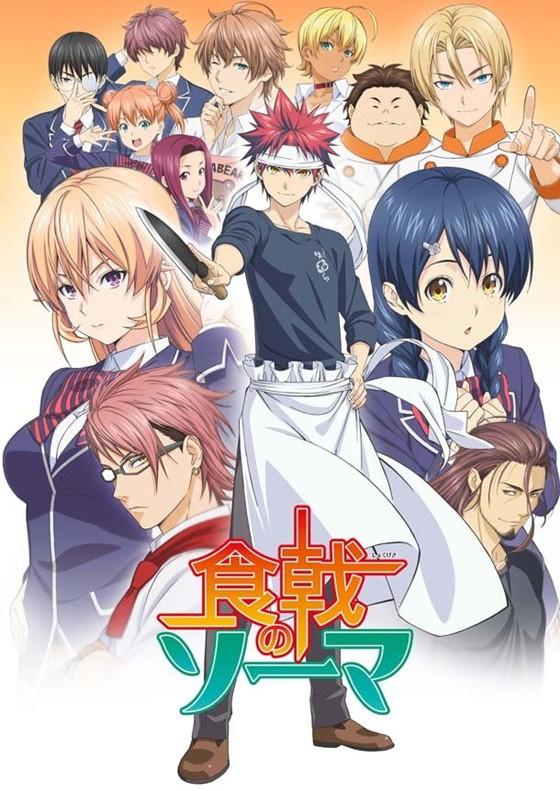 Watch Movie food-wars-shokugeki-no-soma-season-2