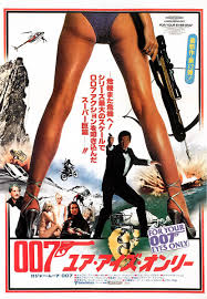 Watch Movie for-your-eyes-only-james-bond-007