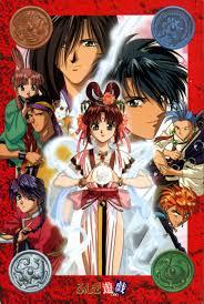 Watch Movie fushigi-yuug