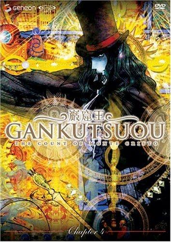 Watch Movie gankutsuou