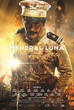 Watch Movie general-luna
