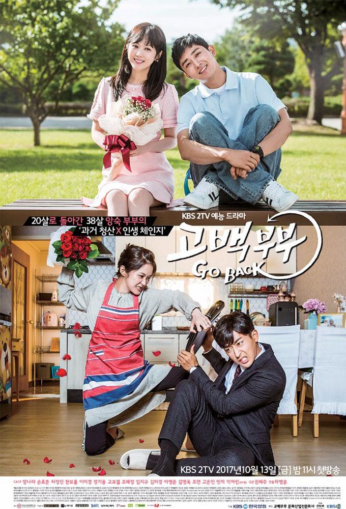 Watch Movie go-back-couple