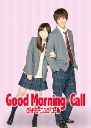 Watch Movie good-morning-call