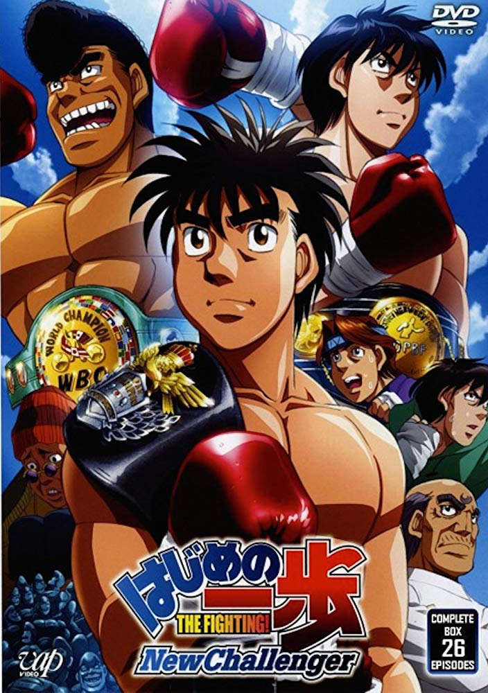 Watch Movie hajime-no-ippo-new-challenger