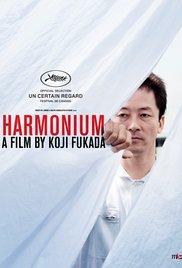Watch Movie harmonium