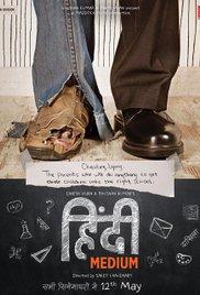 Watch Movie hindi-medium