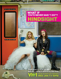 Watch Movie hindsight-2015-season-1