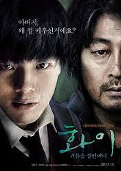 Watch Movie hwayi-a-monster-boy