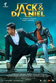 Watch Movie jack-amp-daniel