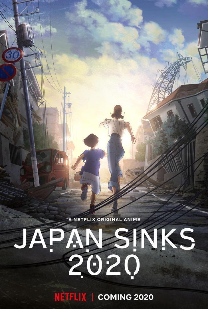 Japan Sinks: 2020 - Season 1