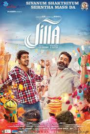 Watch Movie jilla