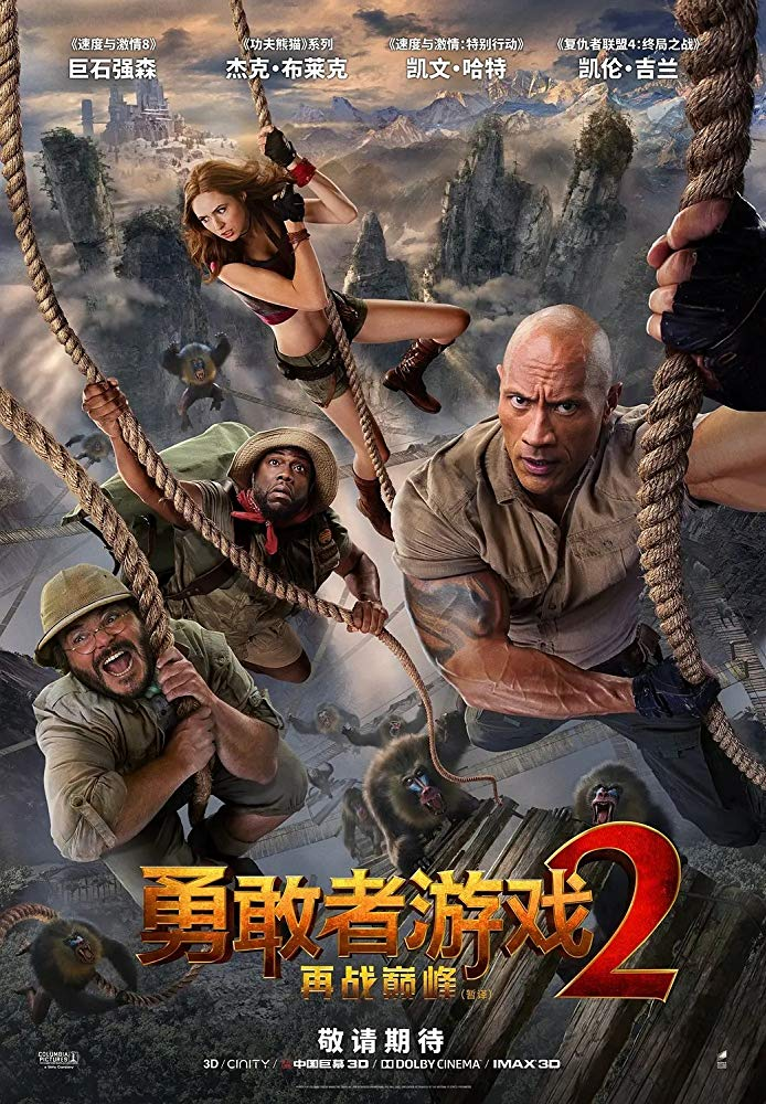 Watch Movie jumanji-the-next-level