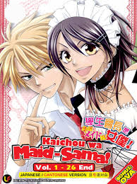 Watch Movie kaichou-wa-maid-sama