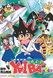 Watch Movie kenyuu-densetsu-yaiba
