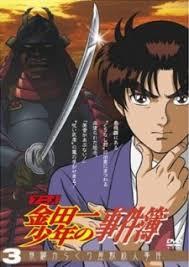 Watch Movie kindaichi-shounen-no-jikenbo