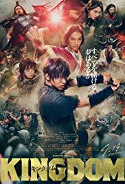 Watch Movie kingdom-2019