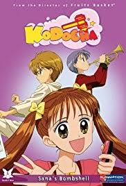 Watch Movie kodocha