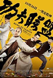 Watch Movie kung-fu-league
