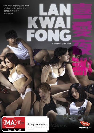 Watch Movie lan-kwai-fong