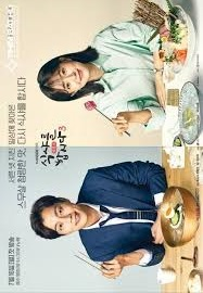 Watch Movie let-s-eat-3