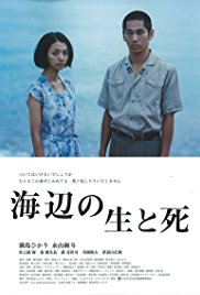 Watch Movie life-and-death-on-the-shore